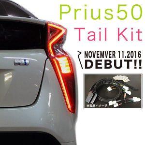 prius50-002