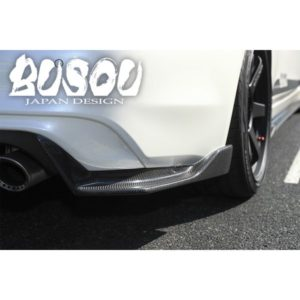 BUSOU_SKYLINE020